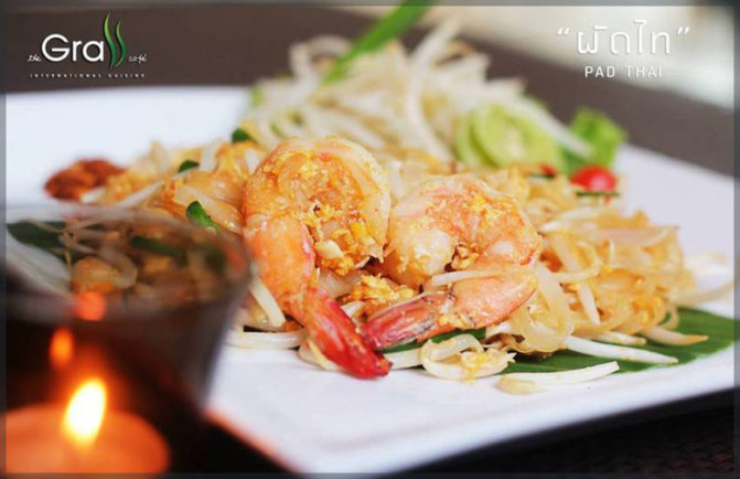 Restaurant| Pause On Samui | Thailand | Holiday Homes for rent from owner